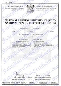 matric certificate (1970-1979)